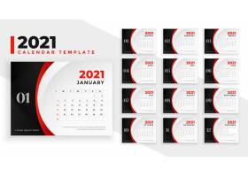 时尚的2021年新年年历模板