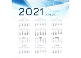 时尚的2021年新年日历现代模板