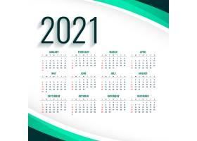 时尚的2021年现代日历设计蓝绿色模板