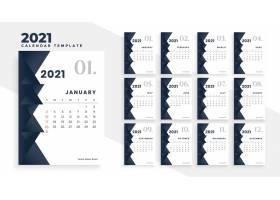 时尚的2021年现代黑白日历设计