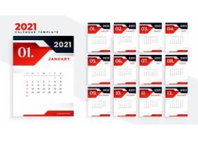 时尚红黑2021年日历设计模板