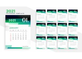 时尚绿色现代2021年新年日历设计模板