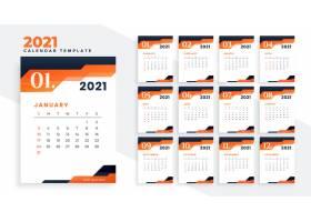 橙色主题的2021年现代日历设计