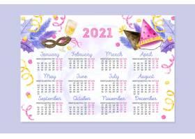 水彩画2021年新年日历
