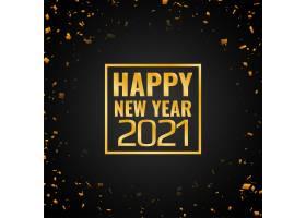 金色五彩纸屑2021年新年快乐