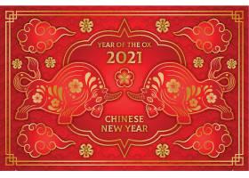 2021年金色中国新年海报