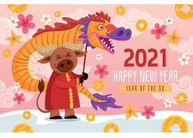 创意2021牛年海报图片