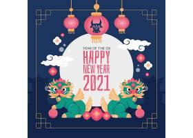创意舞狮多彩的中国新年2021年