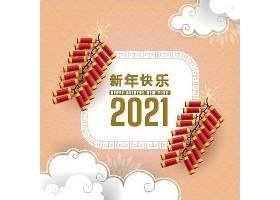 中国新年贺卡设计素材