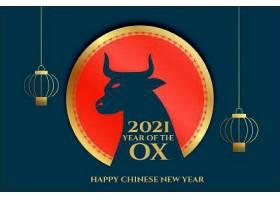 祝牛卡2021年中国新年快乐