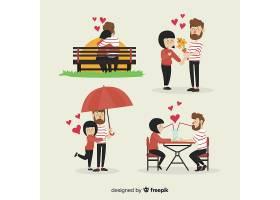 手绘情人节情侣活动包