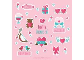 粉蓝色清新卡通情人节背景
