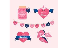 可爱的粉红心图标