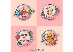 情人节卡通标签包_358850001