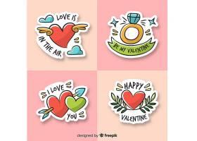 情人节卡通标签包_35885010102