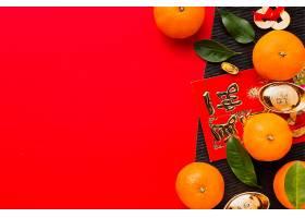 平铺着2021年新年中国橙子_1114383801