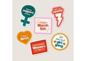 手绘国际妇女节标签_122416590101