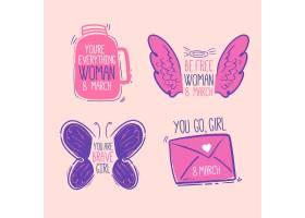 手绘国际妇女节标签包_121512910101