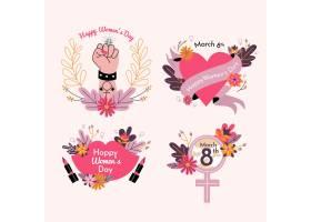 手绘国际妇女节标签套装_123042120101