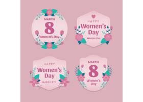 国际妇女节徽章_124267210101