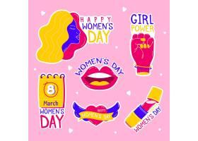 国际妇女节徽章_124267220101