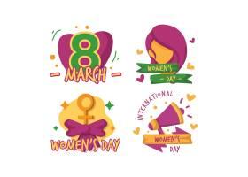 国际妇女节徽章_124267230101