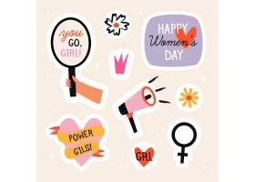 国际妇女节徽章_124267260101