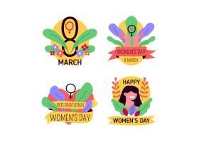 国际妇女节徽章包_124261960101