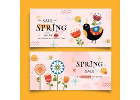 五颜六色的春季促销横幅_70334370102