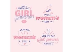 手绘字母国际妇女节徽章系列_126888760102