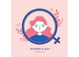 手绘带有女性标志的妇女节_65875390101