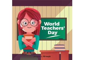 可爱的世界教师节作文平面设计_27853810102