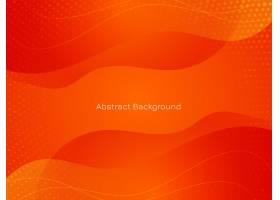现代红色波浪式背景矢量_127802010101