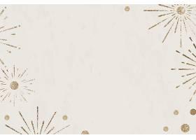 闪闪发光的烟花米色背景庆祝新年_115637680101