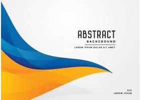 抽象的蓝黄波浪形背景_69727320101