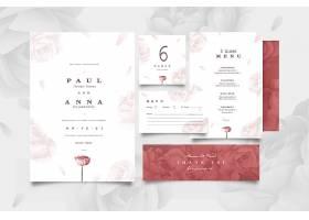 花卉婚礼文具包_11791474