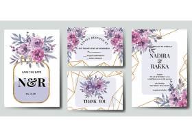 花卉婚礼邀请函套装水彩粉色紫花金_10683637