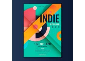 平面独立音乐海报模板_12557204