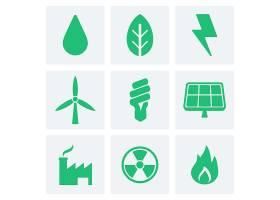 生态和绿色图标插图_2922398