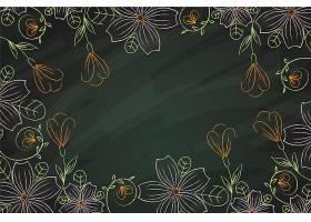 黑板背景上漂亮的手绘花朵_6437484