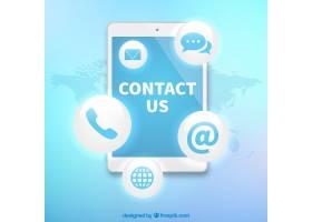 具有移动和联系人图标的技术背景_1069924