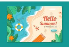 您好夏季登录页面模板_7961007