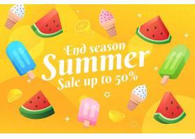季末夏季促销概念_9373659