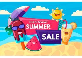 季末夏季促销概念_9456721