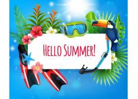 热带天堂暑假写实构图配有鳍状肢浮潜潜_6801350图片