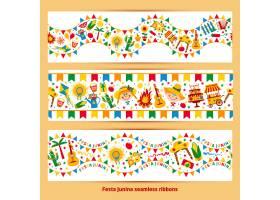 一套五颜六色的装饰性节日朱尼娜横幅_891835
