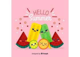 你好夏日_4257704
