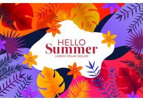 你好夏日背景_8465958图片