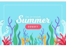 季末夏季促销概念_9446179