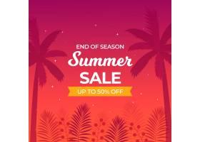 季末夏季促销概念_9569675